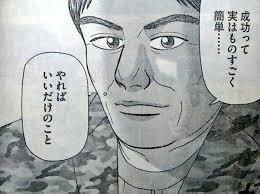 f:id:shinya-koizumi:20160711013405p:plain