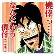 f:id:shinya-koizumi:20170323050836p:plain