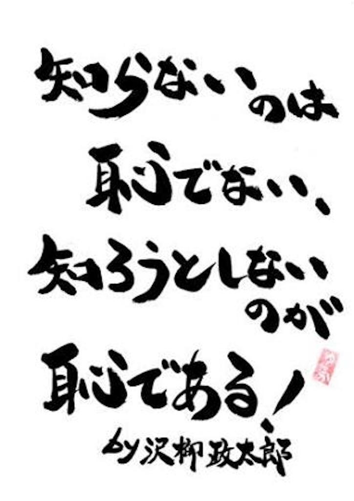 f:id:shinya-koizumi:20170926103340j:image