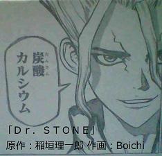 f:id:shinya-matsumura0418:20170327230700j:plain