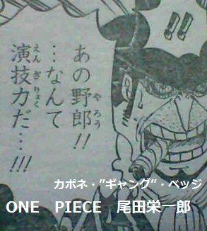 f:id:shinya-matsumura0418:20170403220411j:plain