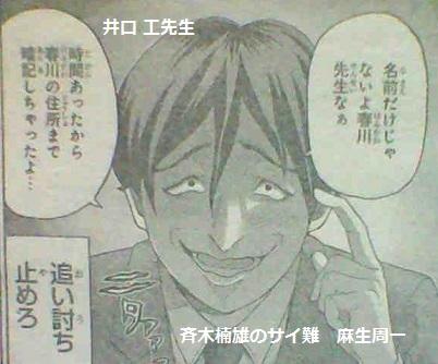 f:id:shinya-matsumura0418:20170404223528j:plain