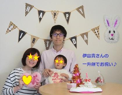 f:id:shinya-matsumura0418:20170408210831j:plain