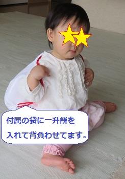 f:id:shinya-matsumura0418:20170408211435j:plain