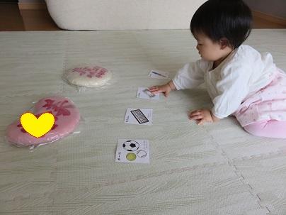 f:id:shinya-matsumura0418:20170408211844j:plain