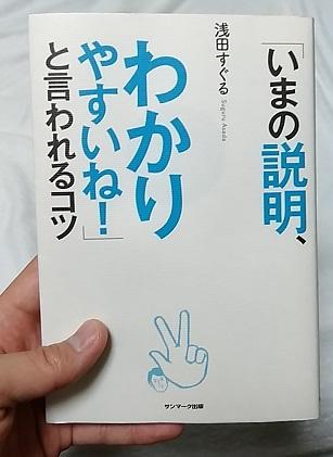 f:id:shinya-matsumura0418:20170416004417j:plain