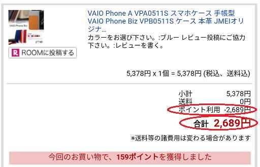 f:id:shinya-matsumura0418:20170416224007p:plain