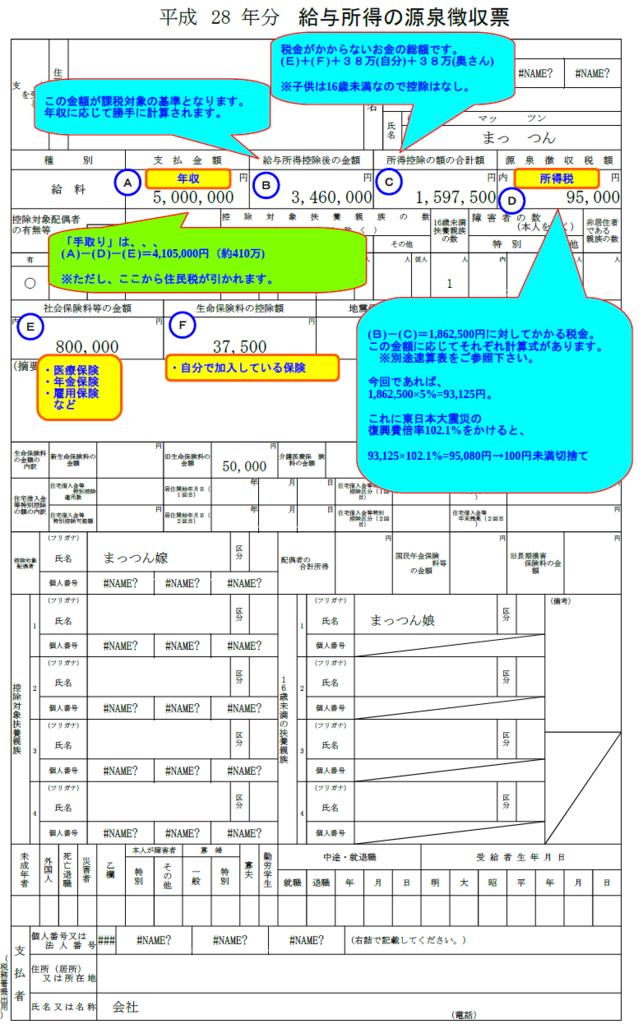 f:id:shinya-matsumura0418:20170430010904p:plain