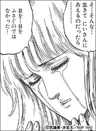 f:id:shinya-matsumura0418:20170529222732p:plain