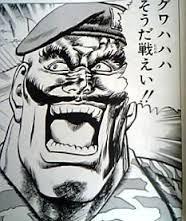 f:id:shinya-matsumura0418:20170529222941p:plain