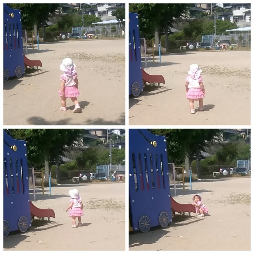 f:id:shinya-matsumura0418:20170613231642j:plain