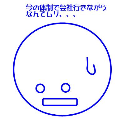 f:id:shinya-matsumura0418:20170807191232p:plain