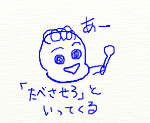 f:id:shinya-matsumura0418:20170810172120p:plain