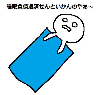f:id:shinya-matsumura0418:20170813081515p:plain