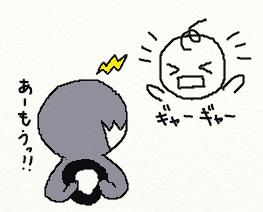f:id:shinya-matsumura0418:20170813090659p:plain