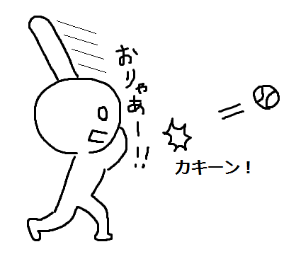 f:id:shinya-matsumura0418:20170813091321p:plain