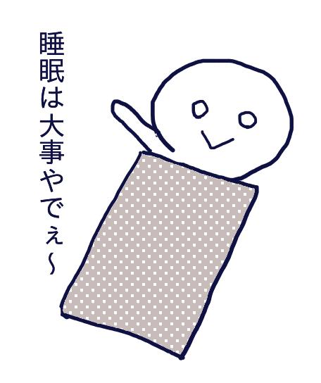 f:id:shinya-matsumura0418:20170814093714p:plain