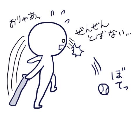 f:id:shinya-matsumura0418:20170814094736p:plain