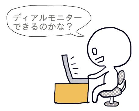 f:id:shinya-matsumura0418:20170814101045p:plain