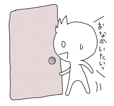 f:id:shinya-matsumura0418:20170816073425p:plain