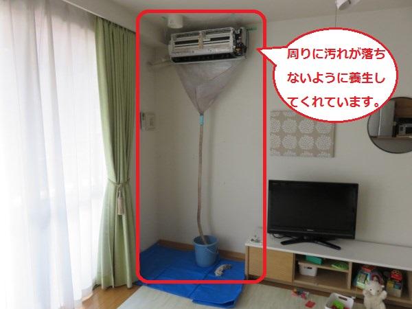 f:id:shinya-matsumura0418:20170816174702j:plain