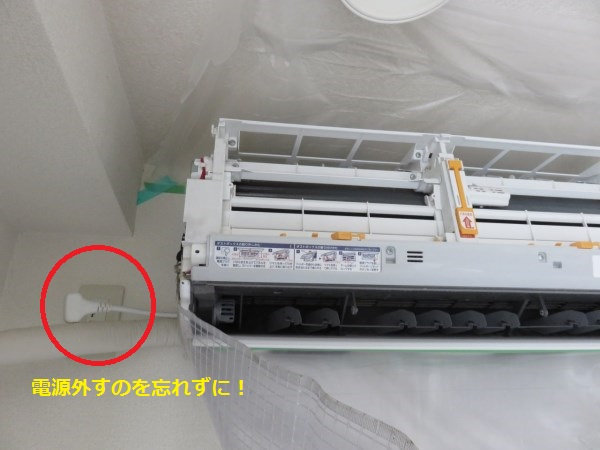 f:id:shinya-matsumura0418:20170816174712j:plain