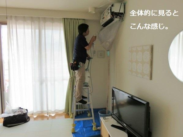 f:id:shinya-matsumura0418:20170816174757j:plain