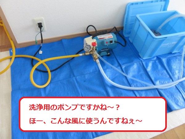 f:id:shinya-matsumura0418:20170816174810j:plain