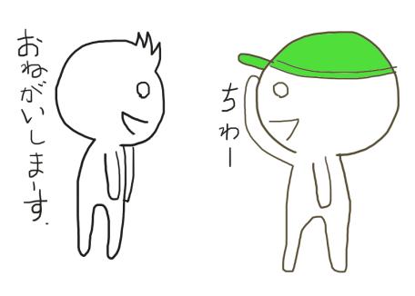 f:id:shinya-matsumura0418:20170817150419p:plain