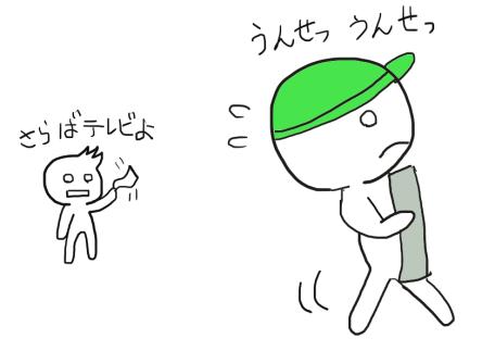 f:id:shinya-matsumura0418:20170817150436p:plain