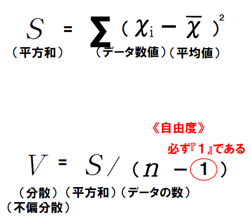 f:id:shinya-matsumura0418:20170818174846p:plain