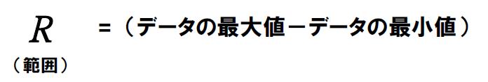 f:id:shinya-matsumura0418:20170818175939p:plain