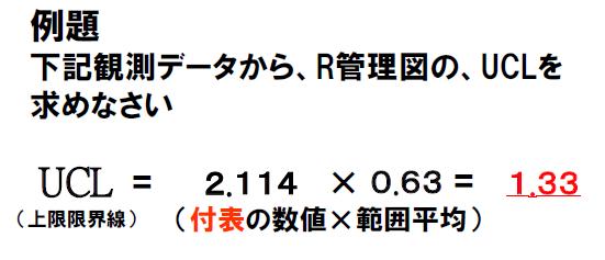 f:id:shinya-matsumura0418:20170818180800p:plain
