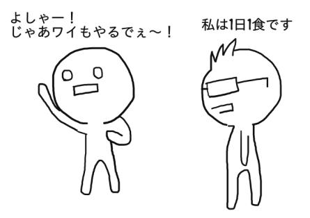 f:id:shinya-matsumura0418:20170819113416p:plain
