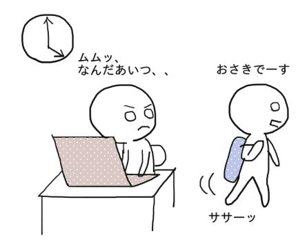 f:id:shinya-matsumura0418:20170819114640p:plain