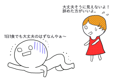 f:id:shinya-matsumura0418:20170819170013p:plain