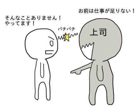 f:id:shinya-matsumura0418:20170819182040p:plain