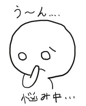 f:id:shinya-matsumura0418:20170819182752p:plain