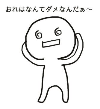 f:id:shinya-matsumura0418:20170819192225p:plain