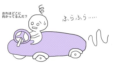 f:id:shinya-matsumura0418:20170819204121p:plain