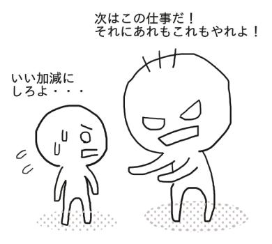 f:id:shinya-matsumura0418:20170819205739p:plain