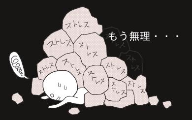 f:id:shinya-matsumura0418:20170819210849p:plain