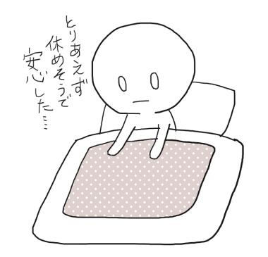 f:id:shinya-matsumura0418:20170819211803p:plain