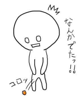 f:id:shinya-matsumura0418:20170820101627p:plain