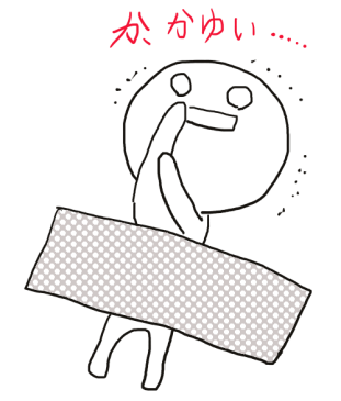 f:id:shinya-matsumura0418:20170826111405p:plain