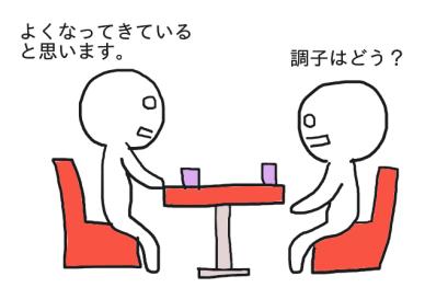 f:id:shinya-matsumura0418:20170831213045p:plain