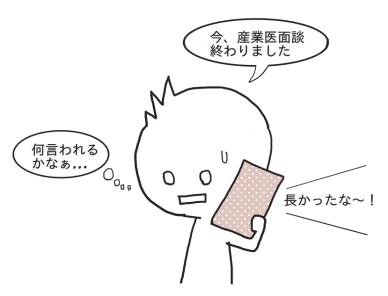 f:id:shinya-matsumura0418:20170831214747p:plain