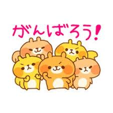 f:id:shinya-matsumura0418:20171005154326p:plain