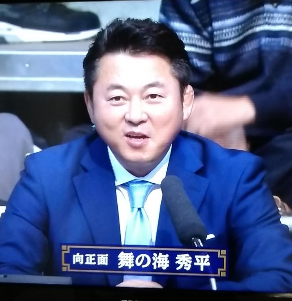 f:id:shinya-matsumura0418:20171127104308j:plain