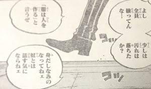 f:id:shinya-matsumura0418:20171129193159j:plain